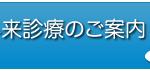 gairai-banner02