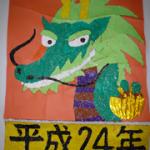 syukogei-002
